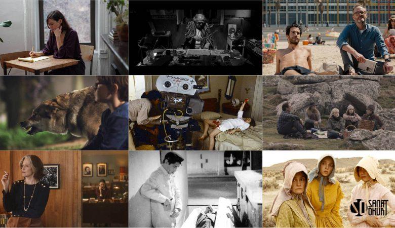 İstanbul Film Festivali Çevrimiçi Film Gösterimleri Mart Seçkisiyle Devam Ediyor