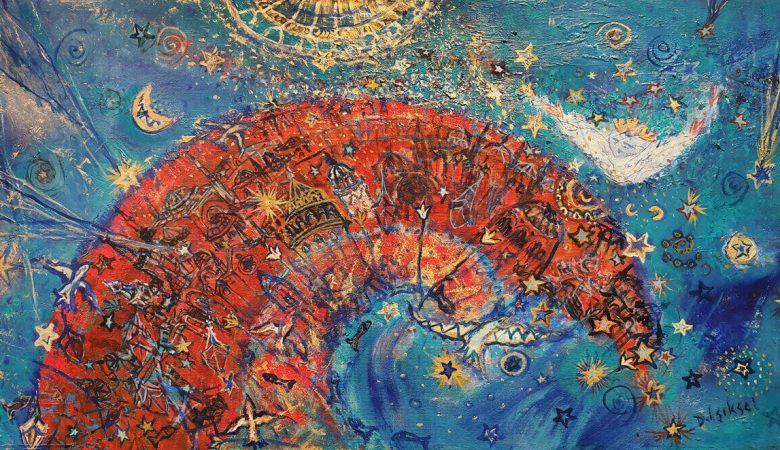 Galeri FE, Sanatçı Dilek Işıksel'in Kişisel Sergisini Ağırlıyor